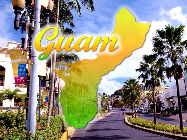 グアム 旅行