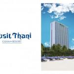 待望の新ホテルがオープン!グアム最高級グレード「デュシタニグアムリゾート」