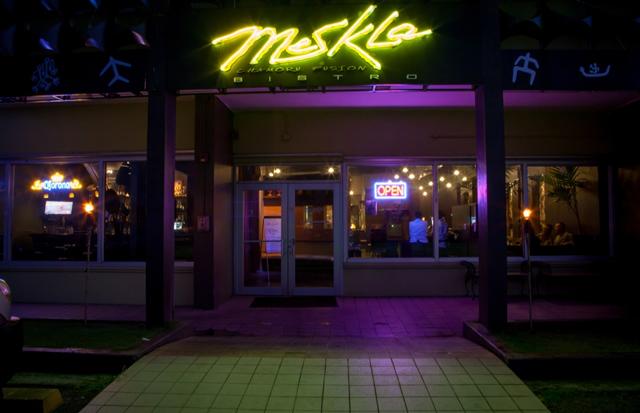 メスクラ(ハガニア店)