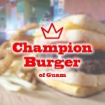 バーガーチャンピオンに輝いたグアムの絶品ハンバーガー4選