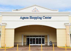 アガニヤショッピングセンター